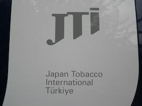 IMGP5095.JPG